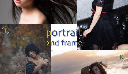 茶廊法邑さん portrait – 2nd frame - 残りあと僅か